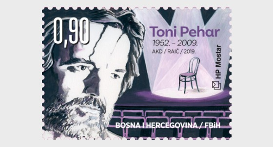 Theatre - 10th Anniversary of the Death of Toni Pehar - Set