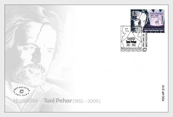 Theatre - 10th Anniversary of the Death of Toni Pehar - First Day Cover