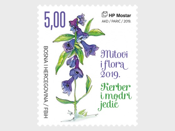 Myths and Flora 2019 - Cerberus and Aconitum Napellus - Set