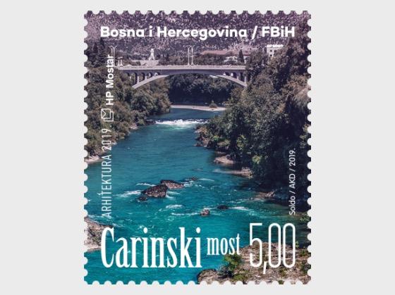Architecture 2019 - Bridges - Carinski Bridge - Set