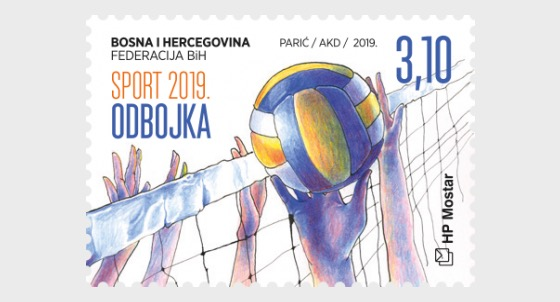 Sports 2019 - Volleyball - Set
