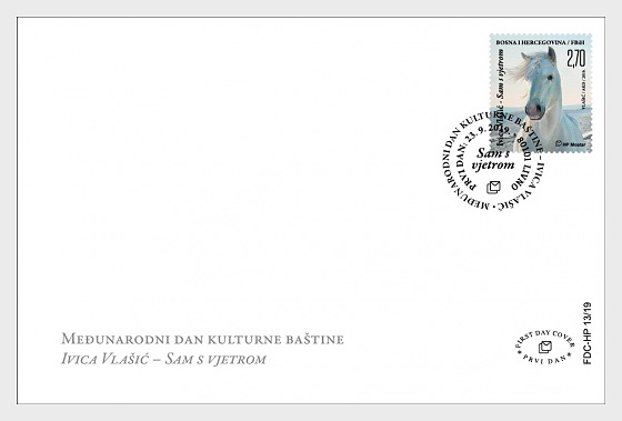 2019 World Heritage Day - Ivica Vlasic - First Day Cover