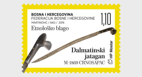 2019 Ethnological Treasure - Dalmatian Dark-Hilted Yatagan M - Set