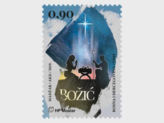 2019 Christmas and a New Year - Christmas Stamp - Set