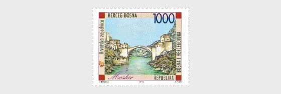 1993 History in Stone - Mostar - Set
