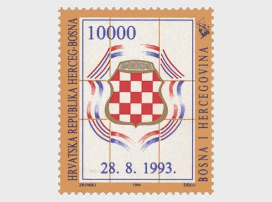1994 Announcement of the Croatian Republic of Herzeg-Bosnia - Set
