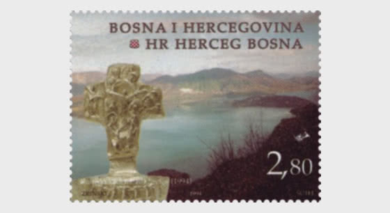 1994 The Sacral Treasures of Herzeg-Bosnia - The Rama Cross - Set