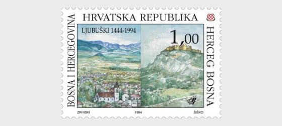 1994 The 550th Anniversary of Ljubuski - Set