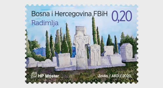 Archaeological Treasure 2020 - Set