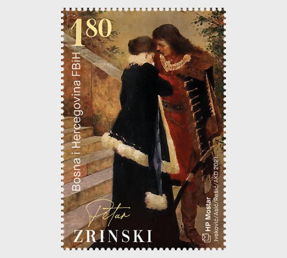 350th Anniversary Of The Deaths Of Petar Zrinski And Fran Krsto Frankopan - Zrinski - Set