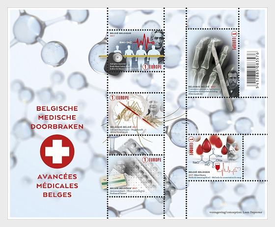 Medical Breakthroughs - Miniature Sheet