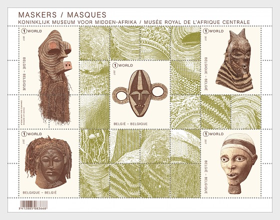 The Masks from Tervuren - Top Pieces from the Royal Museum for Central Africa - Miniature Sheet