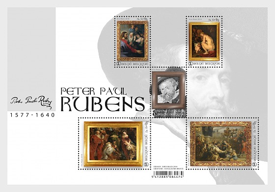 Rubens 2018 - Miniature Sheet