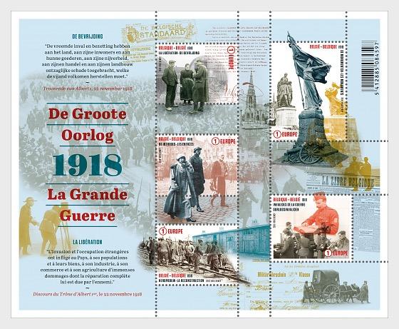 La Grande Guerra (Parte 5) - La Liberazione - Foglietti