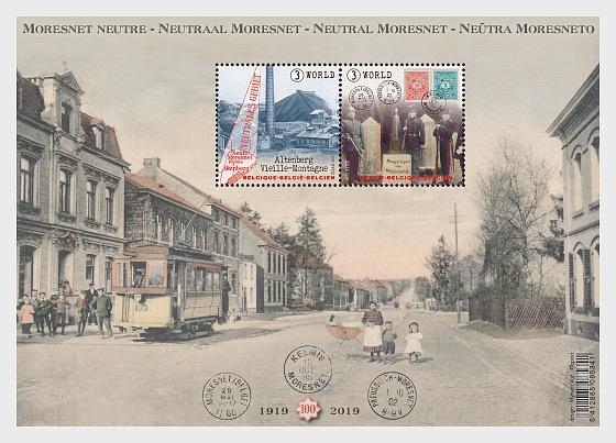 Neutral Moresnet - Hojas Bloque