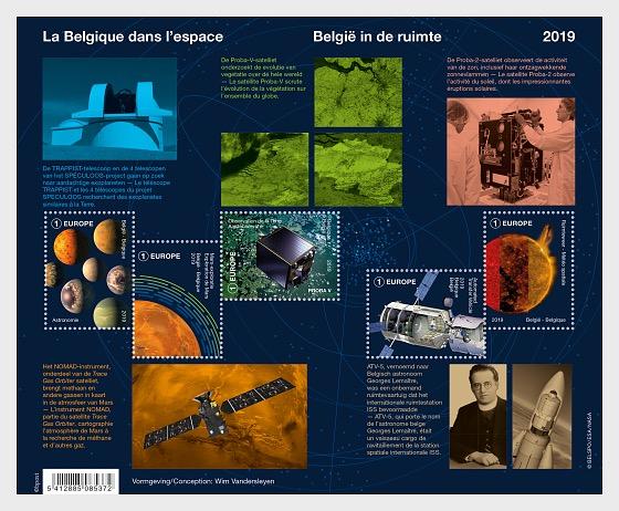 Ganar Bélgica - Bélgica en el Espacio - Hojas Bloque