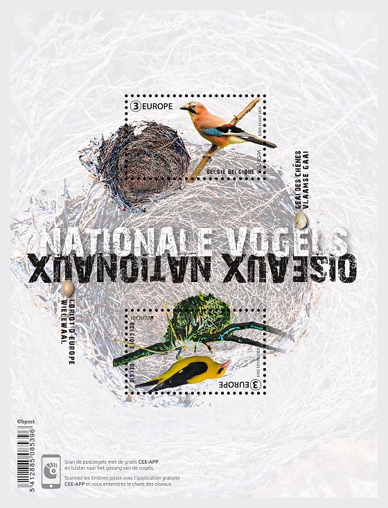 Europa 2019 - National Birds - Miniature Sheet