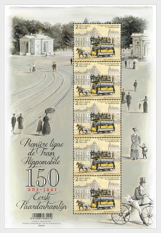 150th Anniversary of the First Horse-drawn Tram Line - Sheetlets