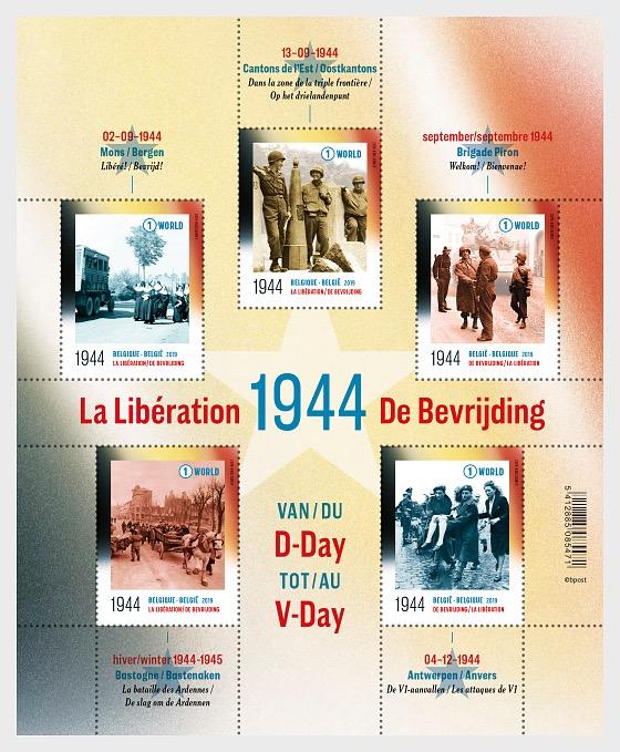 Seconda Guerra Mondiale 75 Anni di Liberazione - Foglietti
