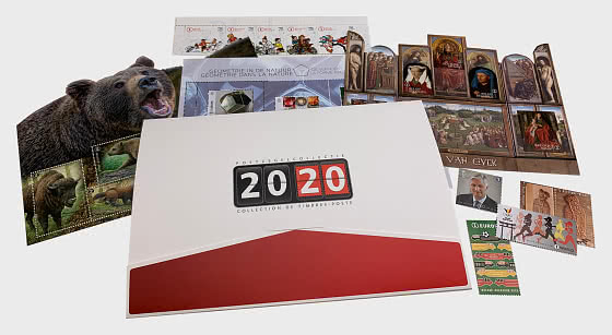 Year Pack 2020 - Year Collections