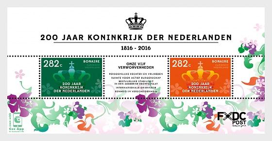 200 Years Kingdom Netherlands (Bonaire Sheetlet) - Sheetlets
