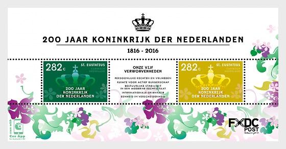 200 Years Kingdom Netherlands (St. Eustatius Sheetlet) - Sheetlets