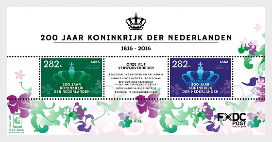 200 Years Kingdom Netherlands (Saba Sheetlet) - Sheetlets