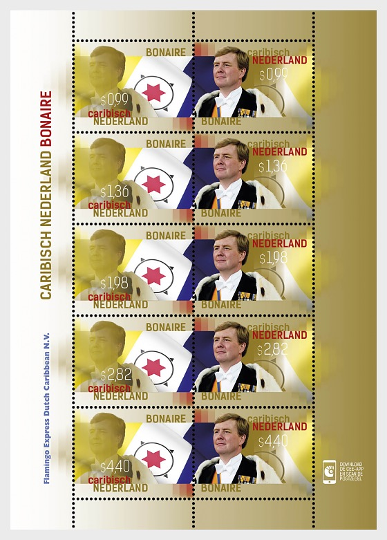 King Stamp 2015 (Bonaire) - Sheetlets