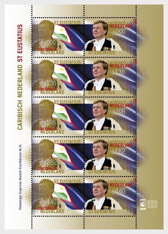 King Stamp 2015 (St. Estatius) - Sheetlets