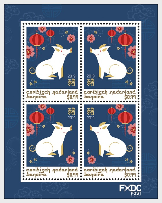 Year of the Pig of Bonaire - Miniature Sheet