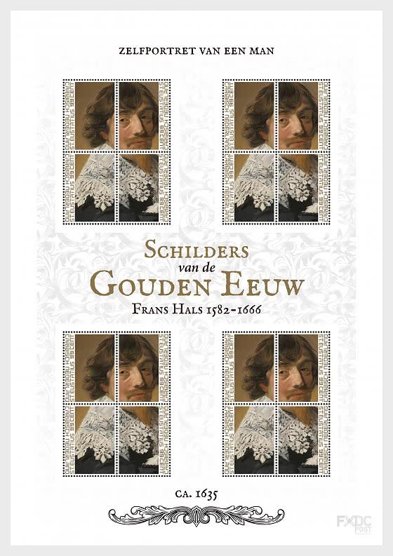 Dutch of Golden Age - Frans Hals - Sheetlets