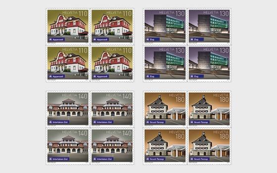 Swiss Railway Stations - (Block of 4 Mint) - Block of 4