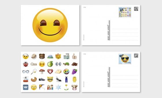 Emoji- (PostCard Mint) - Postcard