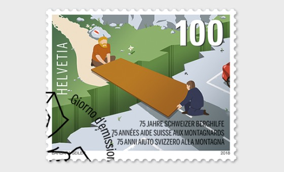 75 Years Swiss Mountain Aid - (Stamp CTO) - Set CTO