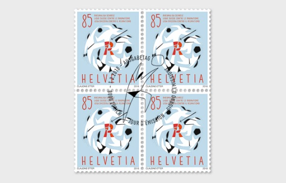 60 Years Swiss League Against Rheumatism - (Block of 4 CTO) - Block of 4 CTO