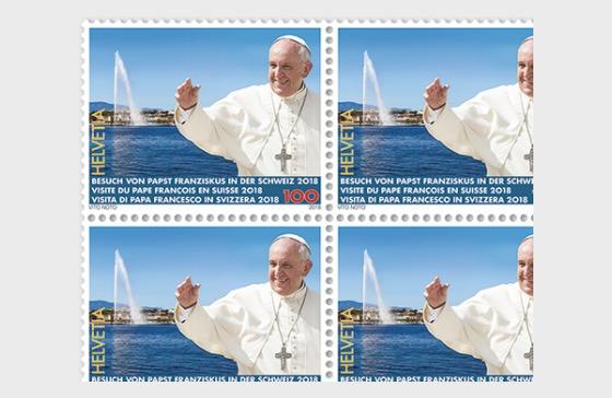 Papal Visit to Switzerland - (Sheet Mint) - Full sheets