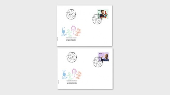 Pro Juventute - Happy Childhood - (FDC Single Stamp) - First Day Cover single stamp