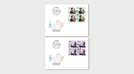 Pro Juventute - Happy Childhood - (FDC Block of 4) - First Day Cover block of 4