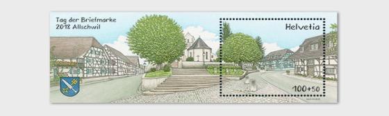 Stamp Day 2018 Allschwil - (M/S Mint) - Miniature Sheet