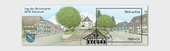 Stamp Day 2018 Allschwil - (M/S CTO) - Miniature Sheet CTO
