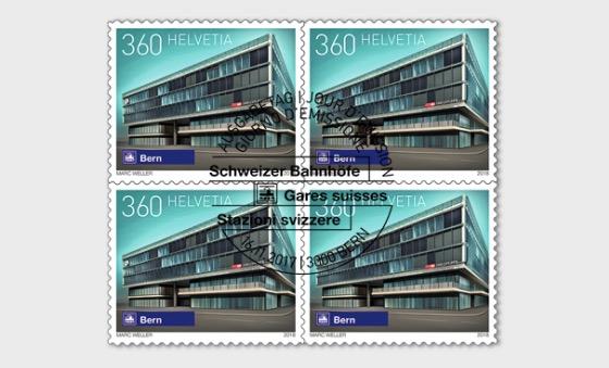 Swiss Railway Stations - (Block of 4 CTO) - Block of 4 CTO