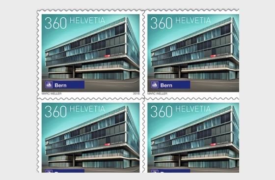 Swiss Railway Stations - (Sheetlet Mint) - Sheetlets