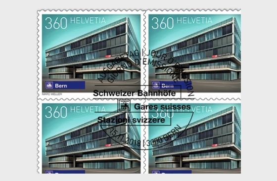 Swiss Railway Stations - (Sheetlet CTO) - Sheetlets CTO