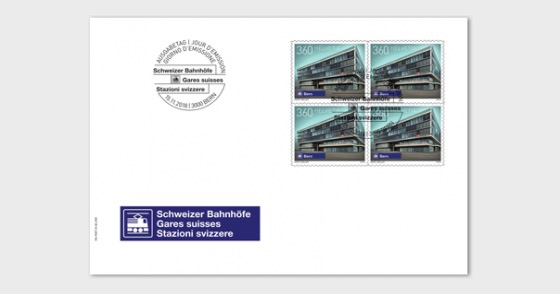 Swiss Railway Stations - (FDC Block of 4) - First Day Cover block of 4