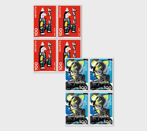100 Years Swiss National Circus Knie - Block of 4 Mint - Block of 4