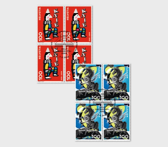 100 Years Swiss National Circus Knie - Block of 4 CTO - Block of 4 CTO