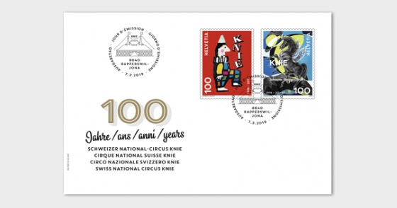 100 Years Swiss National Circus Knie - FDC Set - First Day Cover