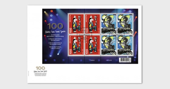 100 Years Swiss National Circus Knie - FDC Sheetlet  - Collectibles