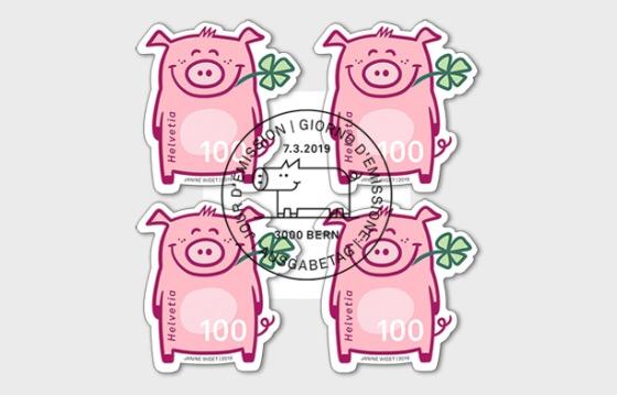 Lucky Pig - Block of 4 CTO - Block of 4 CTO