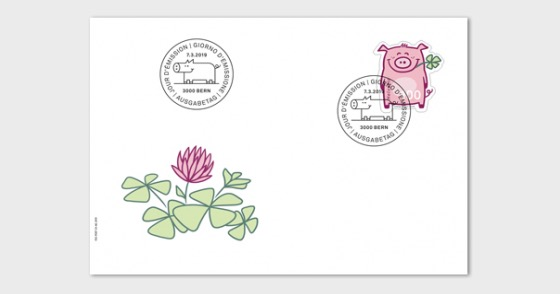 Lucky Pig - First Day Cover